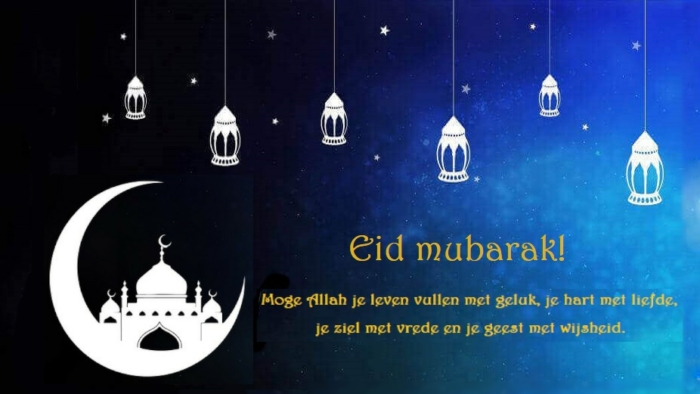 Eid-Al-Fitr 2020_