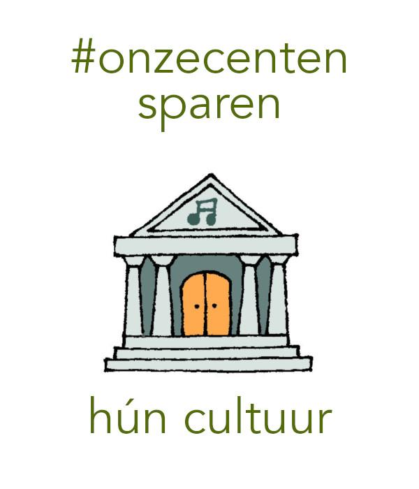 oc_cultuur