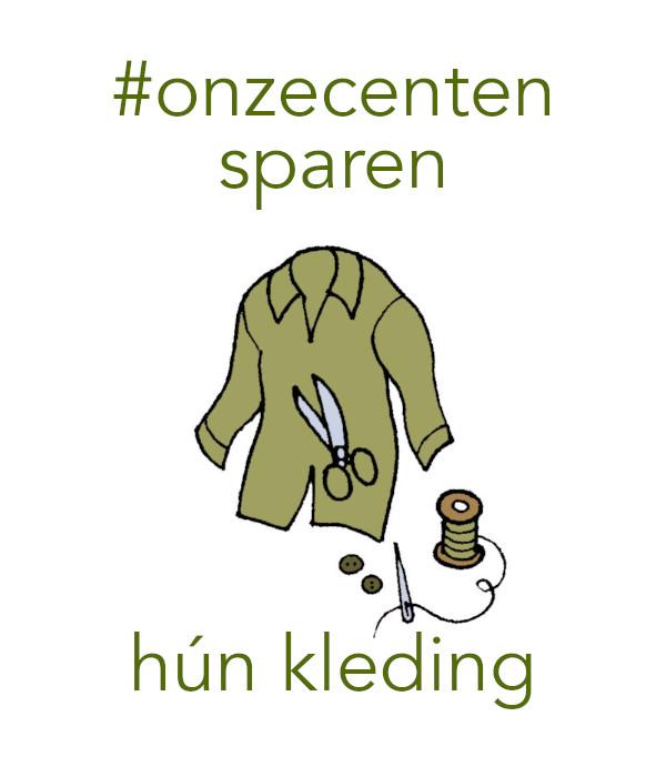 #onzecenten hun toekomst (kleding)