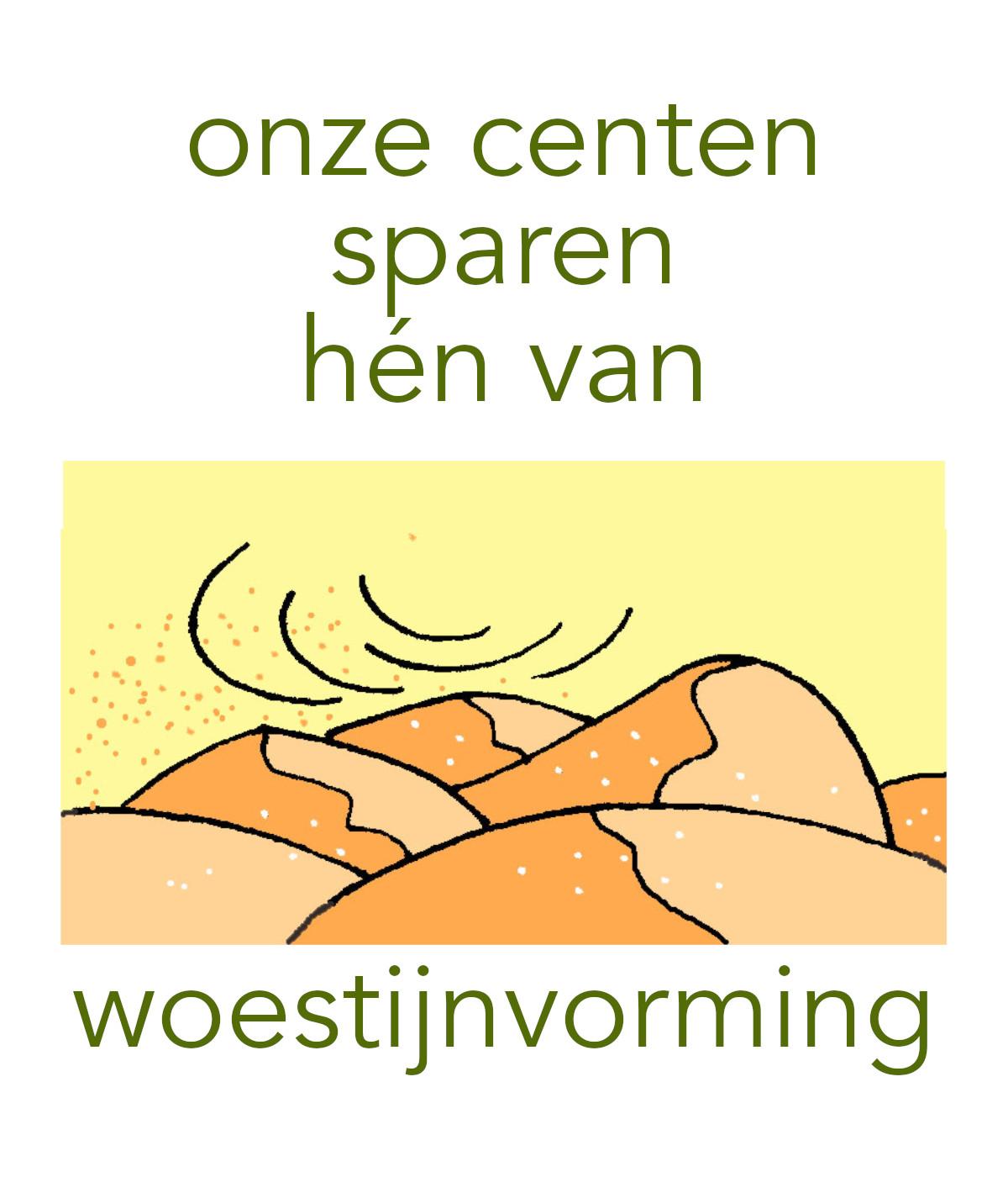 oc_woestijn